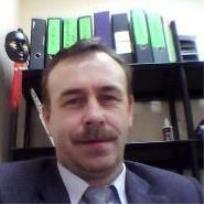 Владислав  Климушкин
