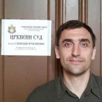 Сергей Эдуардович Бредис