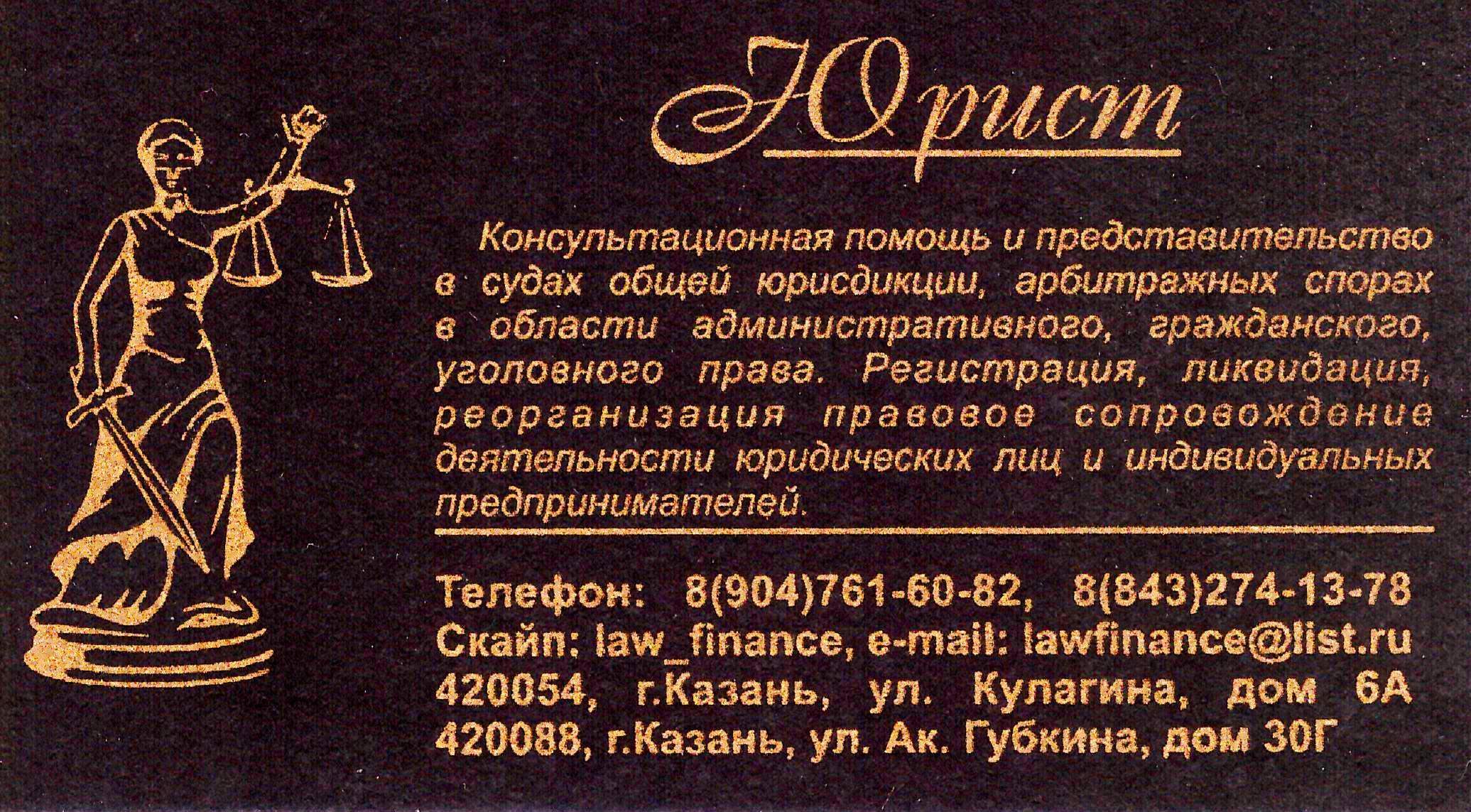 визитки для юристов картинки так мучиться