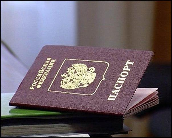 в 20 лет замена паспорта: