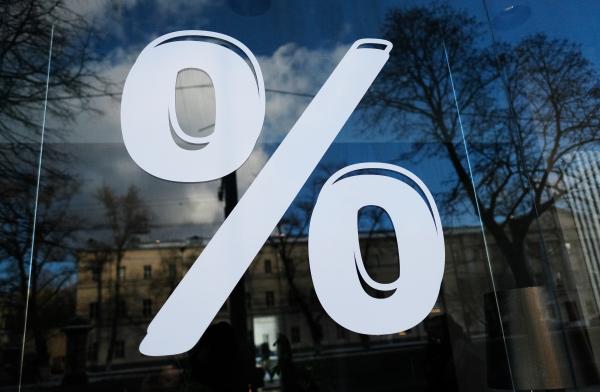 средневзвешенная ставка по микрозаймам как оставить заявку на кредит в приложении сбербанк онлайн