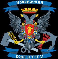 Закон лнр 2016 август о жкх