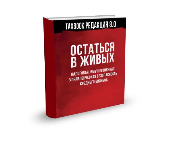 Правила регистрации интеллектуальной собственности