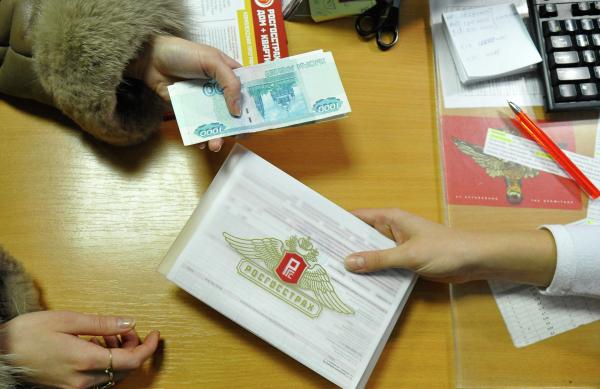 Плюс банк досрочное погашение кредита отзывы