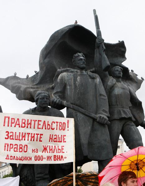 Изменения в214-ФЗ увеличат продажи новостроек поДДУ— Мень