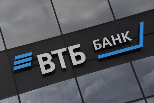 Комиссию банка включили в «период охлаждения»