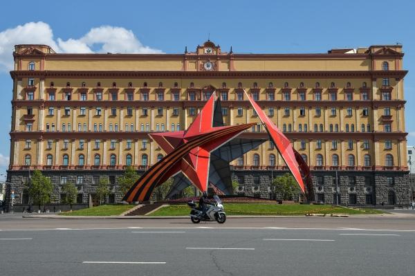 В РФ появится Министерство госбезопасности— Возвращение ккорням