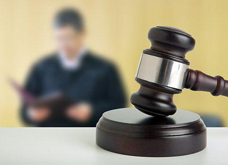 Заведомо ложное заключение эксперта судебная практика