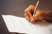 Отказ от признательных показаний в суде судебная практика