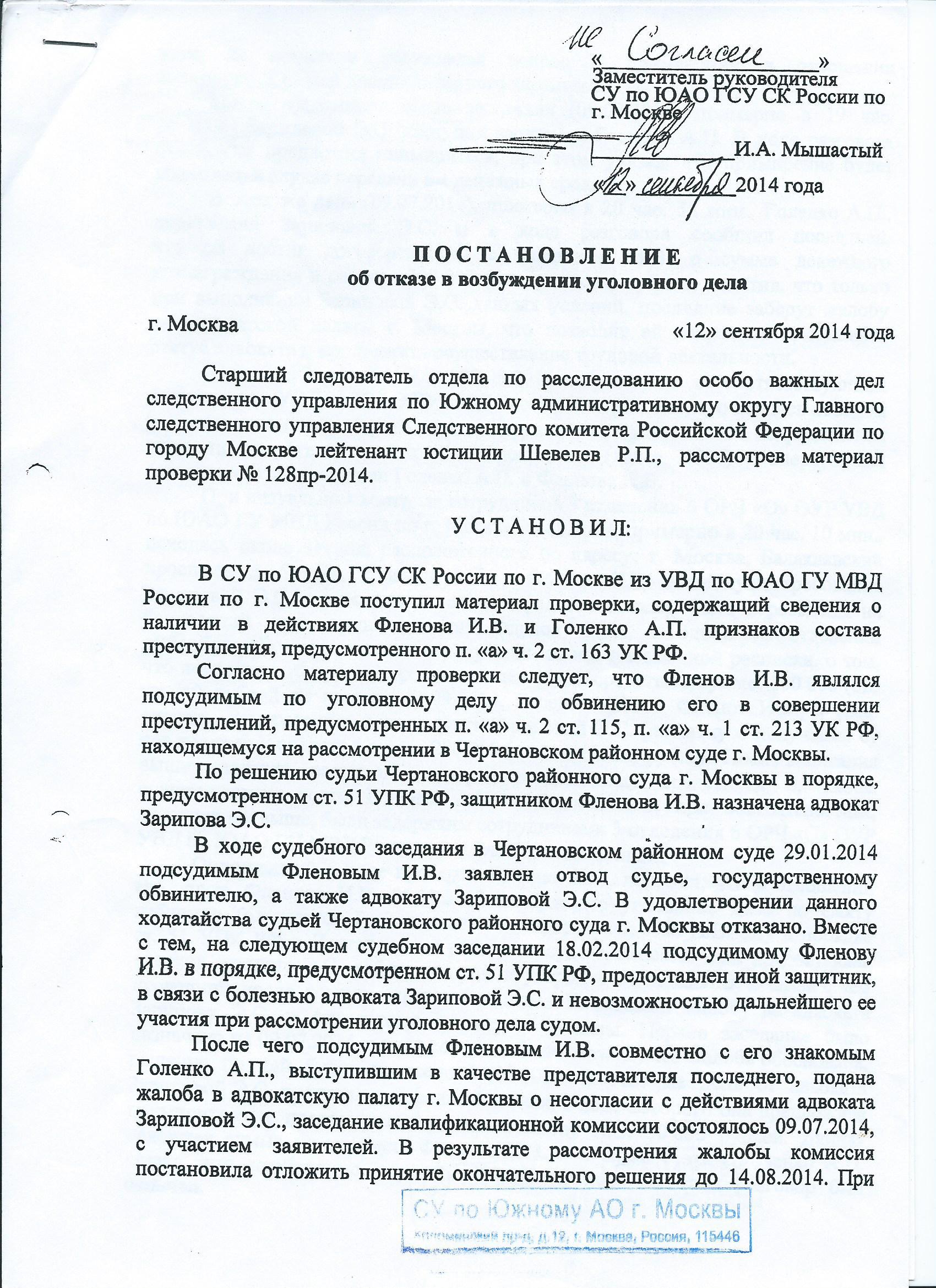 Образец заполнения справки о доходах в центр занятости беларуси